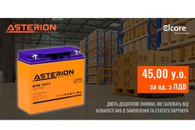 ASTERION DTM 1217 — доступні зі складу Elcore UA | Channel4IT.com
